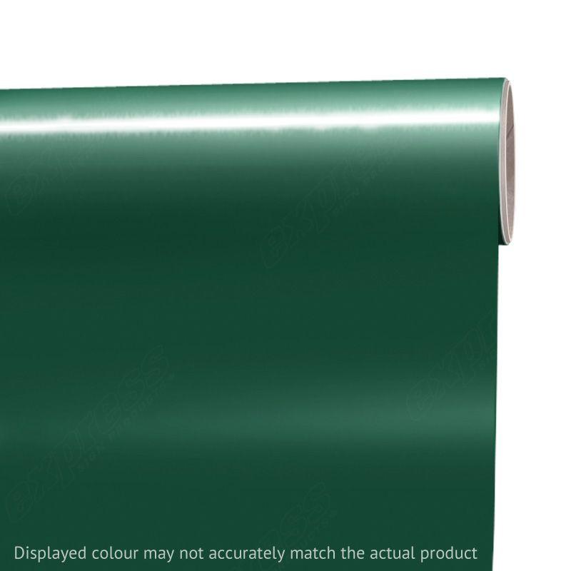 Siser® EasyPSV™ Permanent Turtle Green
