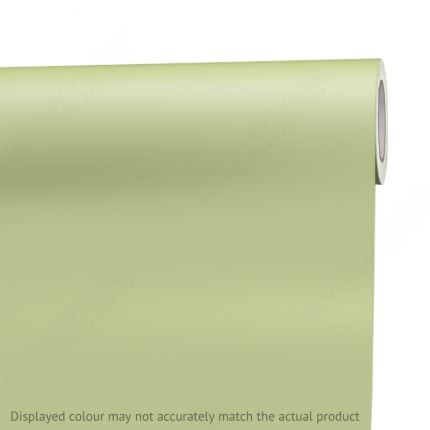 Oracal® 631 #494 Celadon