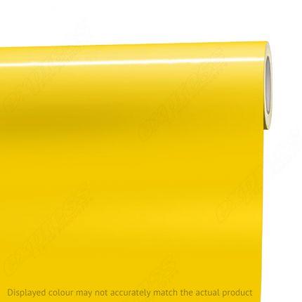 Oracal® 751 #022 Light Yellow