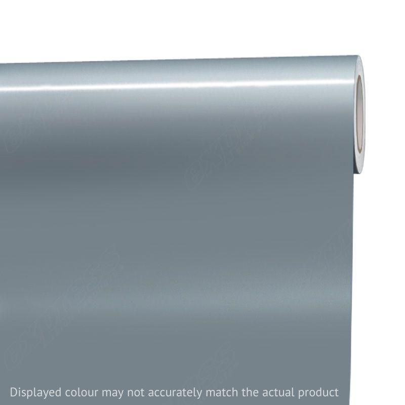 Oracal® 751 #721 Slate Grey