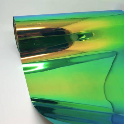 Siser® EasyPSV® Holographic 07 Rainforest Pearl